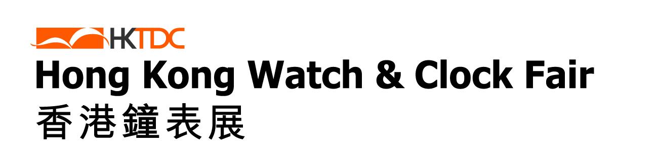 Logo-HKWCF